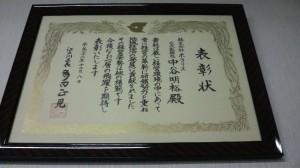 2011010618200000